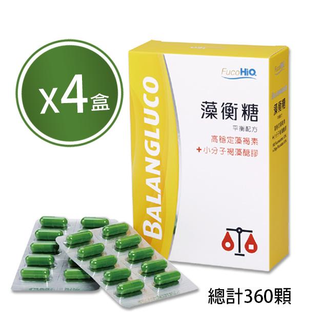 藻衡糖【買3送1】高穩定藻褐素 中華海洋生技公司貨 健康優先 3