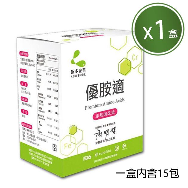優胺適【單盒15包】全植物高蛋白 謝明哲博士推薦 1
