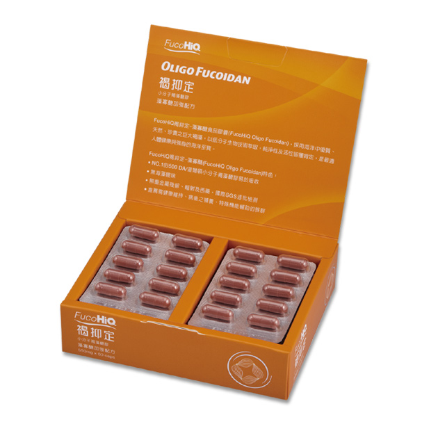 褐藻醣膠【買8盒送5盒】褐抑定膠囊型 4
