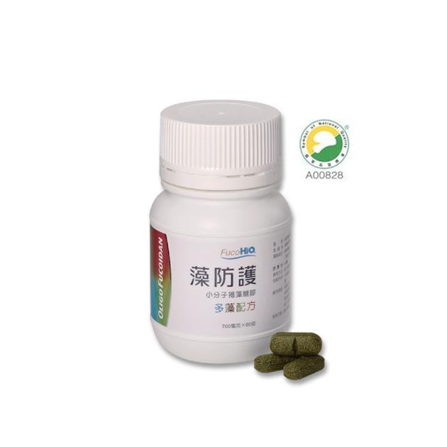 【藻防護2瓶1680元】120錠多藻配方 強化體質 3