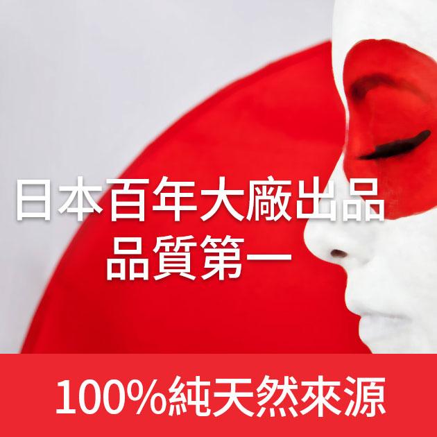 【買1送1】日本新升級膠原蛋白+法國天然萃取西印度櫻桃C 4