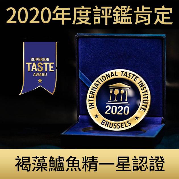 世界大獎【褐藻鱸魚精5入禮盒】HiQ中華海洋生技公司貨 3