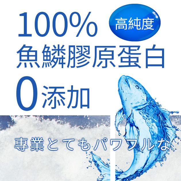 【買3送1】100%日本高純度膠原蛋白袋裝 3