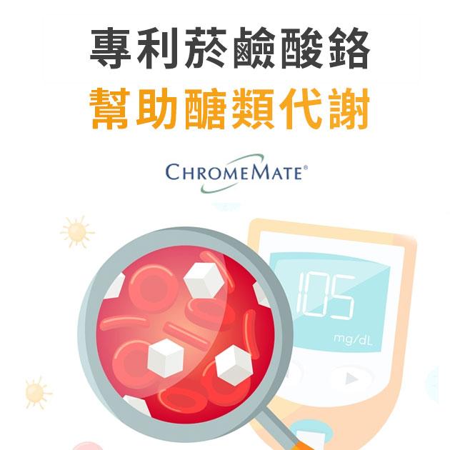 藻衡糖【90顆單盒】高穩定藻褐素 中華海洋生技公司貨 健康優先 4
