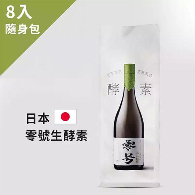 買2送1【日本零號生酵素】101種綜合蔬果酵素 2